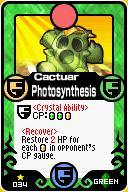 File:Cactuar Photosynthesis.png
