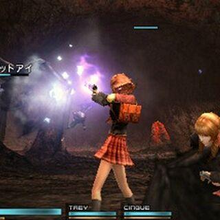 Elementillery (Frost Shot) (PSP).