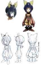 Eiko Sketches