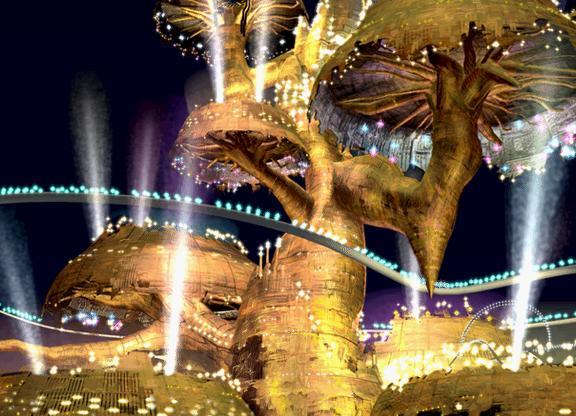 File:Gold Saucer Outside Close-up.jpg