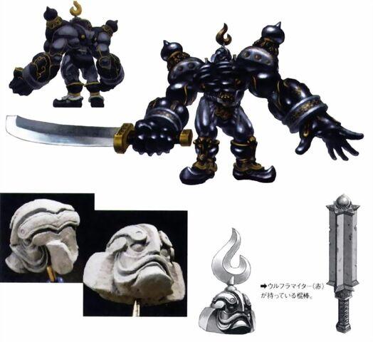 File:Iron Giant.jpg