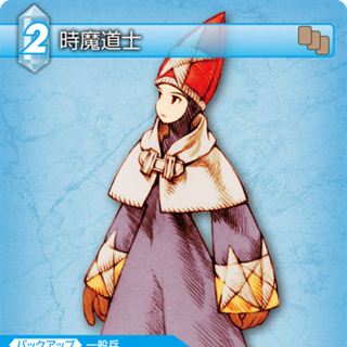 Trading card of a male Time Mage.