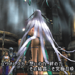 The Japanese dungeon image for <i>Dome, Part 2</i> in <i>Final Fantasy Record Keeper</i>.