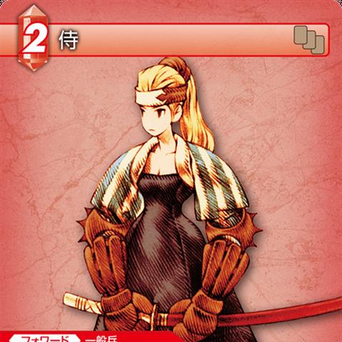 Female Samurai.