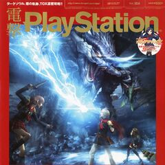 <i>Final Fantasy Type-0</i> Dengeki PlayStation Cover.
