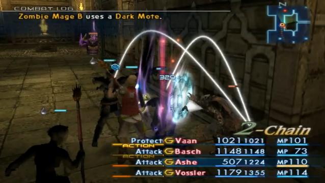 File:FFXII Dark Mote EA.png