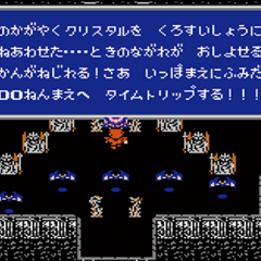 Japanese image for <i>Chaos Shrine of Yore, Part 1</i> in <i>Final Fantasy Record Keeper</i>.
