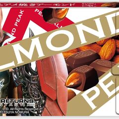 Изображение Лайтнинг на коробке конфет Glico Almond Peak.