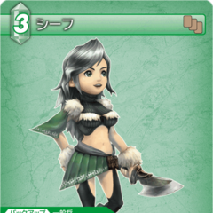 Trading card of a Selkie as a Thief.