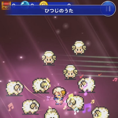 Sheep Song.