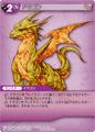 Dragon3 TCG.png