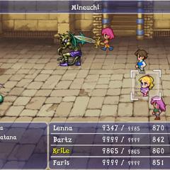 Mineuchi (iOS).