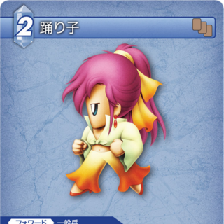 Trading card of Faris as a Dancer.
