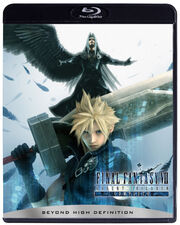 Japan Advent Children Complete Cover