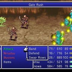 Gale Rush.