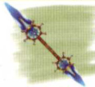 File:Ultima Weapon FFIX.png