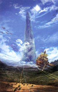 Tower of Babil DS Art