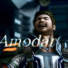 Amodar introduction screen.