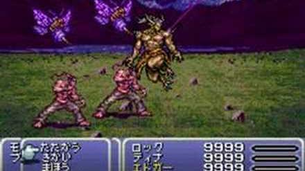 Final Fantasy VI Advance Esper - Maduin
