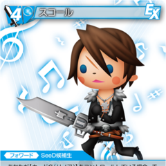 Trading card depicting Squall's <i>Theatrhythm</i> artwork.