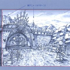North Gate Melda Arch artwork.