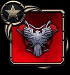 Icon item 0554