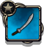 File:Icon item 0056.png