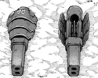 File:Iron Owls.png