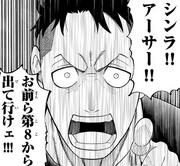 Akitaru Infuriated