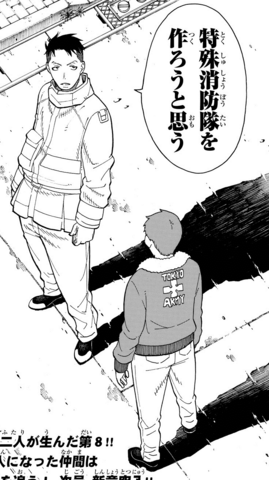 File:Akitaru Claiming to Form a Fire Brigade.png