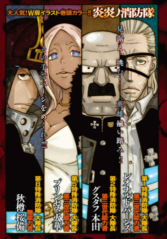 File:Chapter 9 colour page.png