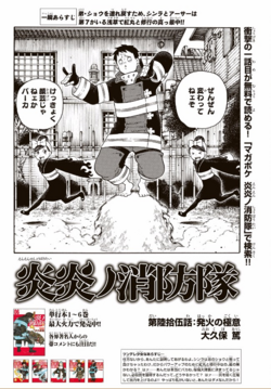Chapter 65