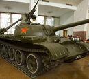 ZTZ-59
