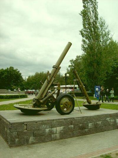 M1943 Mortar 160mm