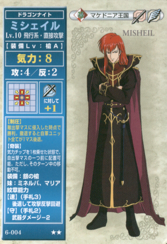 File:Michalis TCG1.png