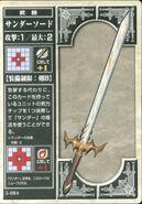 Thunder Sword (TCG)
