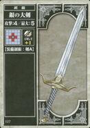 Silver Blade (TCG)