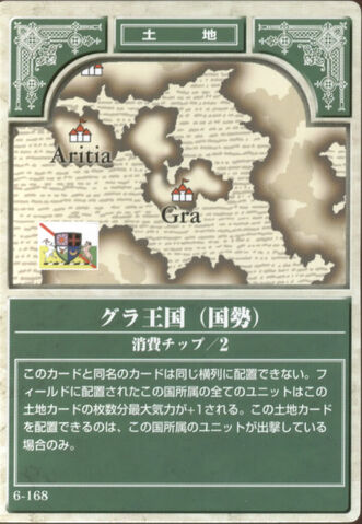 File:Gra Kingdom TCG.jpg