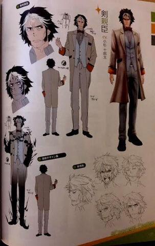 File:TMS concept art of Chikaomi Tsurugi.jpg