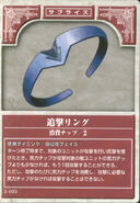 Pursuit Ring TCG