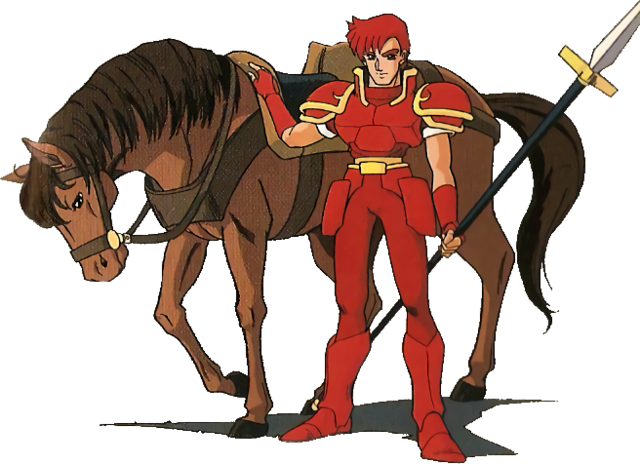 File:FE3 Cain.png