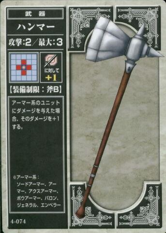 File:Hammer TCG.jpg