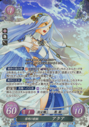 Cipher Azura3