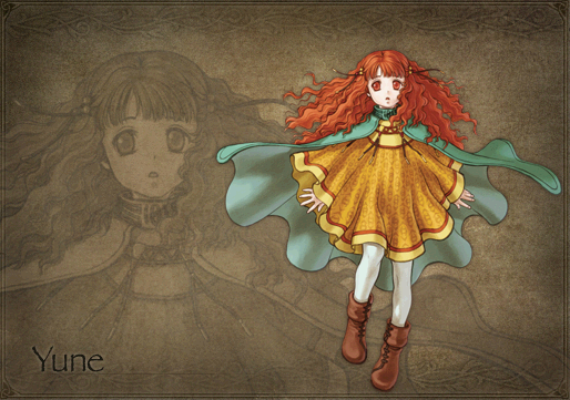 File:Yune.png