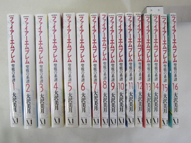 File:FE4 Oosawa Manga Collection Side.jpg