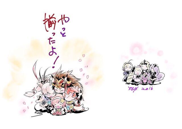 File:Ryoma family.jpg