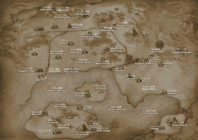 File:Lieberia Map.jpg