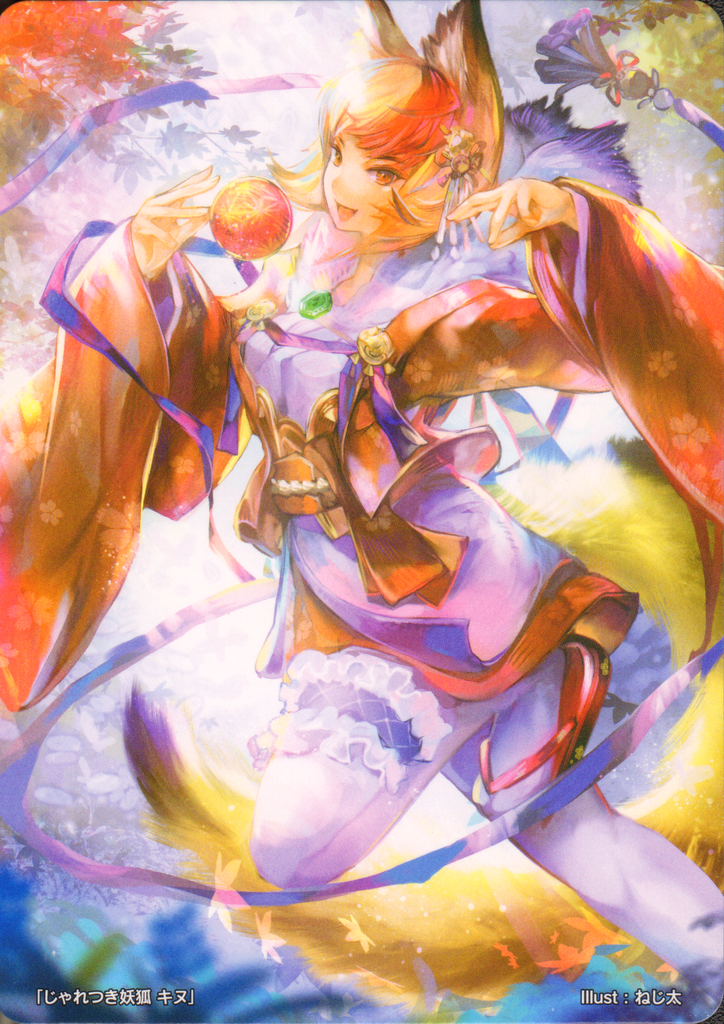 File:Selkie Cipher Art.png