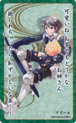 File:Inigo card 25.jpg