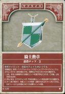 Knight Crest TCG